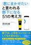 http://www.renaissance-eyes.com/request-admin/wp-content/uploads/2018/iwata